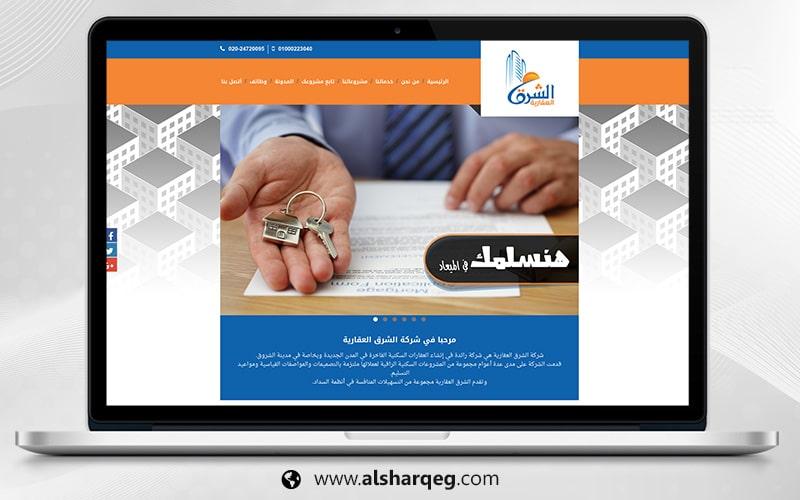 Alsharq – Real Estate