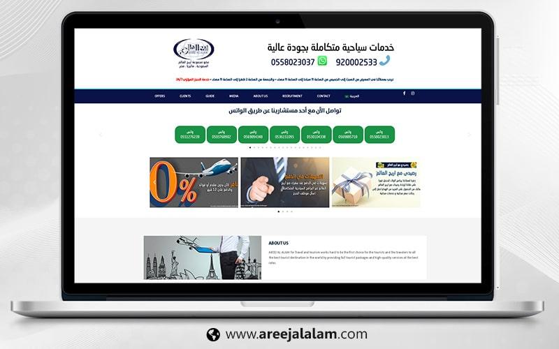 Areej Alalam – Tourism
