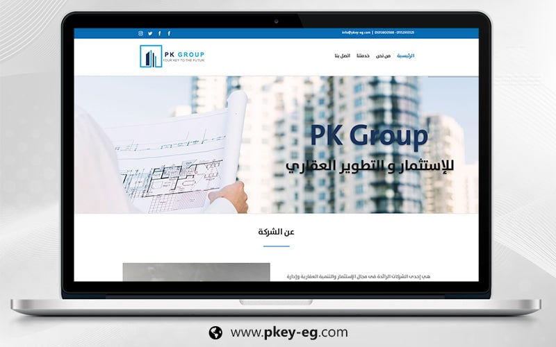 PK Group – Decoration
