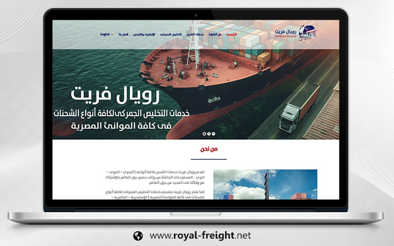 Royal Freight – Shipping