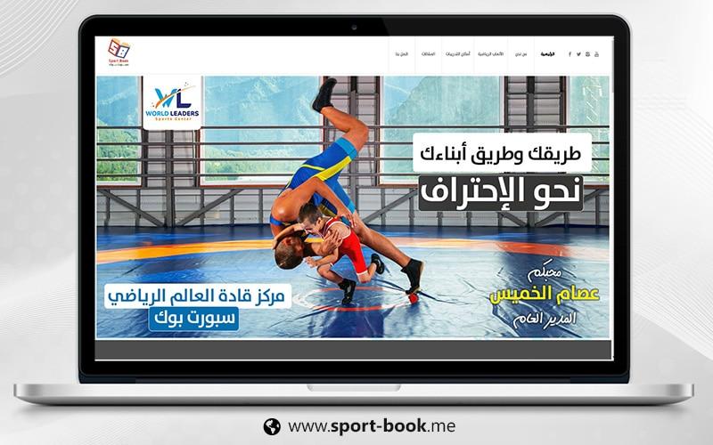 Sport Book – Sport