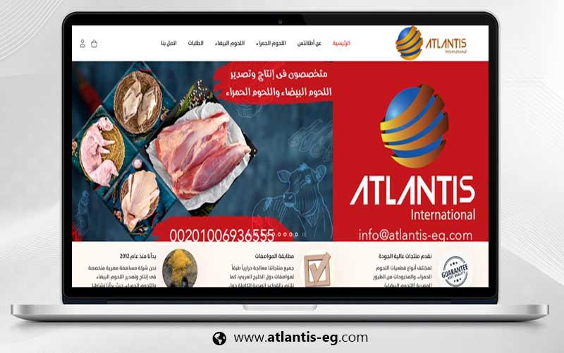 Atlantis – Food Industry