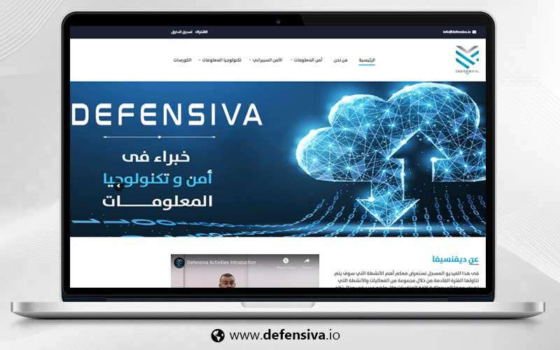 Defensiva – Information Technology