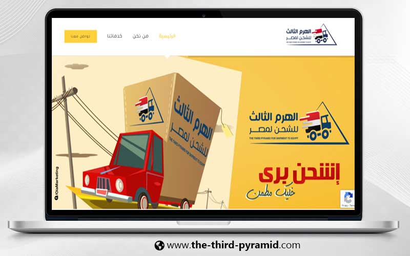 The Third Pyramid – Transportation
